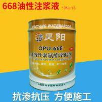 广州聚氨酯发泡剂哪里有卖的?昊阳品牌怎么样?