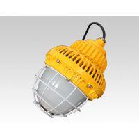 GCD814 节能LED防爆灯50W节能 50W节能LED防爆灯 LED节能防爆灯50W