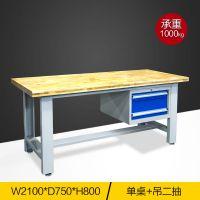 楚钰防静电工作台操作台钳工工作台维修工作台重型工作台实验桌