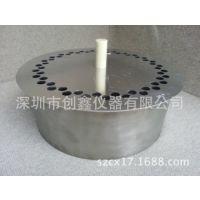 深圳创鑫EN60350 电灶电磁炉能效测试标准测试锅