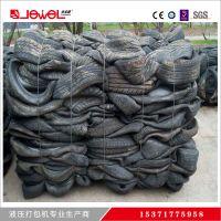 供应佳宝牌 轿车轮胎捆扎机 JP-OT180 一年质保