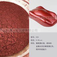 批发零售细腻葡萄酒红珠光粉工艺品注塑喷涂用闪光装饰颜料