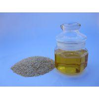 小麦胚芽油批发厂家批发供应天然VE小麦胚芽油 小麦胚芽油价格低 化妆品基础油 保健品用油小麦胚芽油