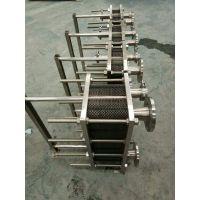 上海艾保板式换热器,专业用于加热,冷却,蒸发,冷凝,杀菌消毒,余热回收