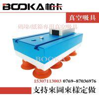 台湾BOOKA柏卡 真空吸盘真空吸具海绵吸盘厂家批发