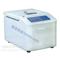 氧化锆氧分析仪厂家 批发氧化锆氧分析仪新品