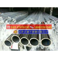 供应天津太钢小口径不锈钢8个镍无缝钢管304定制厂家