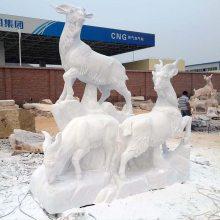 石雕羊汉白玉石雕三羊开泰雕刻 大型母子养雕塑厂家定做