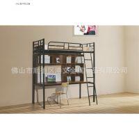 生产销售佛山简约现代 高品质大学生公寓床 公寓组合床 学生宿舍单层铁床