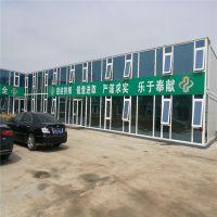 北京装配式箱式活动房屋hy6030,夹芯板容重64㎏外橘皮纹内平无冷桥,快速实用个性