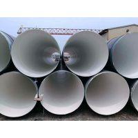 外壁环氧粉末防腐钢管厂家标准