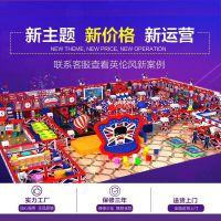 贵州儿童乐园生产厂家,爱乐贝游乐设备厂家,贵州淘气堡