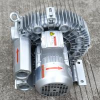 污水处理专用气环式漩涡气泵