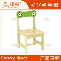 牧童全实木椅子 学前班幼儿园课桌椅 儿童靠背椅子【厂家直销】