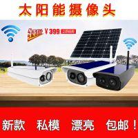 外贸爆款太阳能摄像头 远程WiFi高清夜视防水摄像机家用网络监控