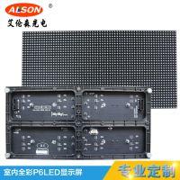 led p6LED单元板 led显示屏模组全彩led屏模组广告电子显示屏