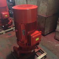 供应XBD9.5/70G-FLG单级消防泵 功率45KW喷淋泵XBD9/40-SLH