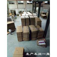 上海民青纸业奉贤南桥纸箱厂五层瓦楞纸板纸箱纸盒