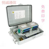 32芯光纤分光箱