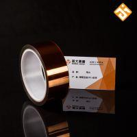 东莞市明大/MD 供应0.12mm单面耐高温聚酰亚胺胶带 茶色/黑色/哑黑