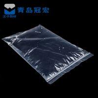 透明塑料袋包装袋拉链夹口袋自封大小都可定制 厂家直销