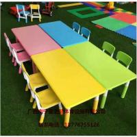 厂家供应批发幼儿园配套设施 幼儿园实木课桌椅 餐桌椅 塑料可升降学习桌