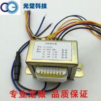光楚科技EI57*30方形变压器 220V输入3路输出 安防监控设备使用
