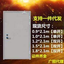 广西贵州钢制防火门厂家出售甲级乙级消防门定制工程楼梯通道钢质防火门