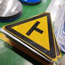 铝板制作交通指示牌厂家批发3M反光膜标牌杆***新报价