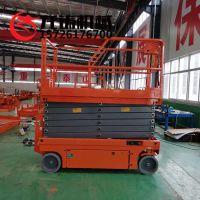 定制12米300公斤自行走式电瓶液压升降机 自动升降作业平台--龙铸机械