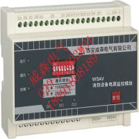 HYPC-S/M2消防设备电源监控模块威森电气王文娟18691808189