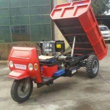 九州热销爆款 矿用三轮车 小型自卸车 建筑工程工地用三轮车