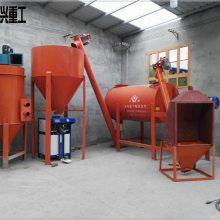 郑州干粉混合机生产厂家
