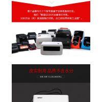 济南汉印 N41快递电子面单打印机厂家直销免费安装驱动