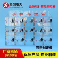 河北易创智能安全工具柜2000x800x450厂家直销可定制