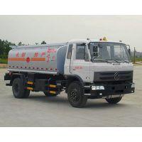 东风化工液体运输车 液罐车 盐酸运输车 石油化工车13886882448