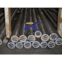 【锋创】dc53模具钢 钢材dc53 日本dc53圆棒材价格