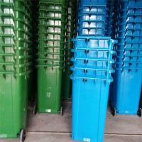 240L环卫塑料铁质垃圾桶 户外公园环卫果皮箱 不锈钢钢板分类果壳箱垃圾桶厂家