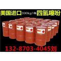 现货供应美国进口加臭剂四氢噻吩99.9% 价格低廉 四氢噻吩供应商