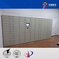 天瑞恒安 TRH-KL-55房地产公司联网储物柜,房地产重要资料联网寄存柜