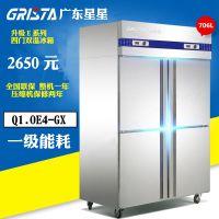 广东星星Q1.0E4四门冰箱商用酒店厨房专用冰柜冷冻冷藏用制冷设备2018新款