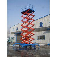 济南厂家现货 SJY0.3-18米剪叉式升降机 电动升降台 四轮移动升降机