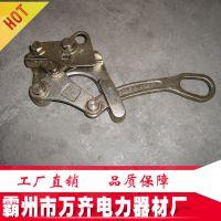 日本进口卡头 钢芯铝绞线卡线器AL2TON-LARGE-L