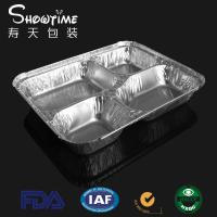 650ml小四格多格铝箔餐盒一次性打包盒外卖焗饭盒Showtime