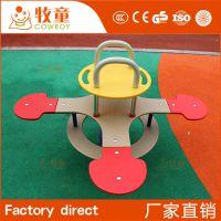 贵州游乐厂家直销儿童转盘 游戏玩具平衡转盘定制