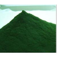 厂家供应叶绿素铜钠盐 天然着色剂 cas:28302-36-5