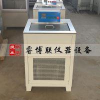 睿博联HWY-30高低温恒温水浴