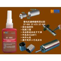 德泰DT-680微电机磁钢胶水 强力磁瓦胶