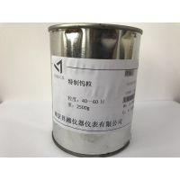 钨粒助溶剂 红外碳硫分析专用钨粒助溶剂 2500g瓶装 试验试剂标准品