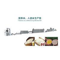 厂家直销强化大米生产线营养米人造米生产设备免蒸大米生产线美腾机械